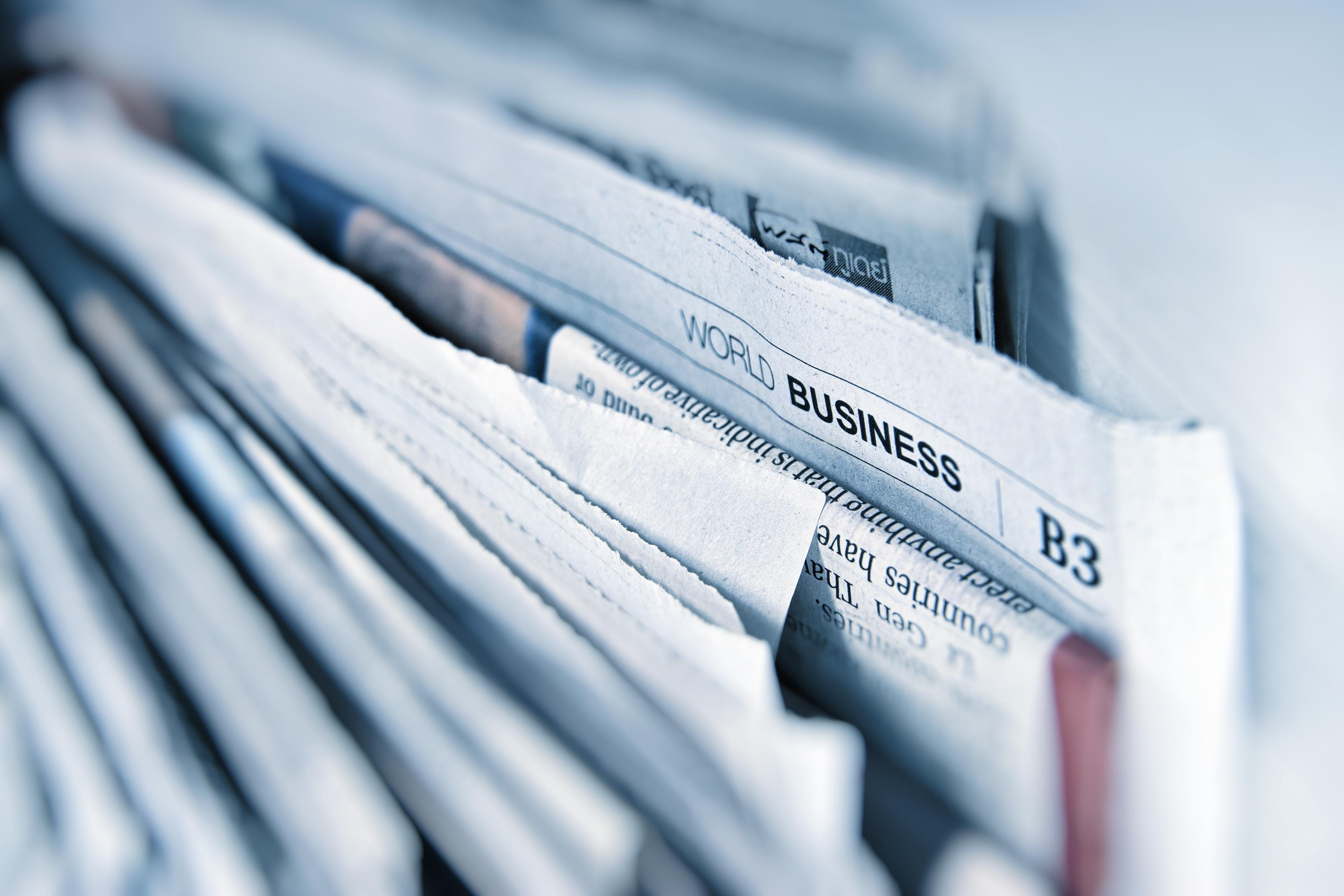 記事やニュース